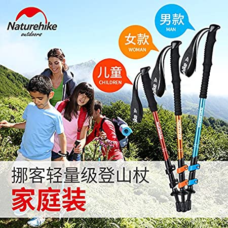 Naturehike Alpenstocks Ultralight Trekking Pole Plegable ...