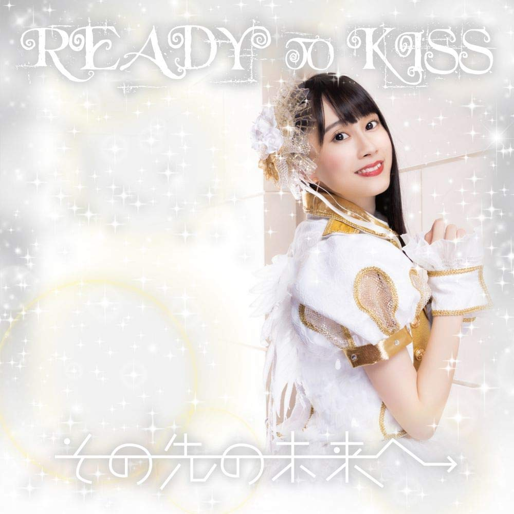 Kiyokawa Reina version