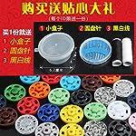 GDSZN-Bottoni-Fibbia-Nascosta-Abbigliamento-per-Bambini-Bottone-per-Bambino-Fibbia-Camicia-Piccola-Camicia-Bottone-Bottone-Automatico-Anti-Luce-Bottone-Automatico-Fibbia-Lettera-Invisibile-15Mm-Caff