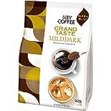 キーコーヒー インスタントコーヒー グランドテイスト マイルドダーク 袋 140g×3袋
