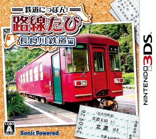 鉄道にっぽん!路線たび 長良川鉄道編の商品画像