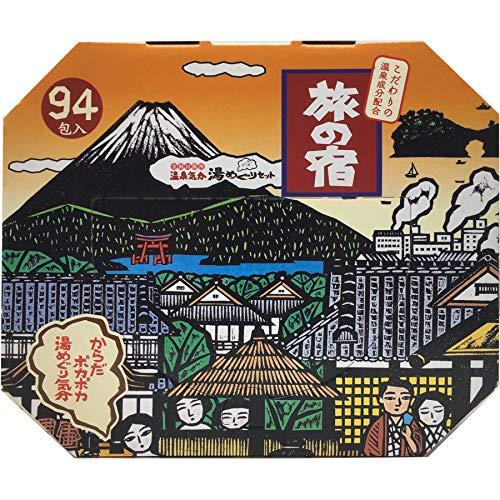 Tabino Yado Bath Salts From Japan Assorted Variety Pack 11 Hot Springs 94 packets