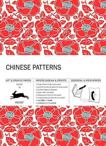 Chinese Patterns : Gift and creative paper book Vol.35 (Gift & Creative Papers) (Multilingual Edition) ()