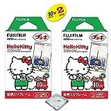 Fujifilm Instax Mini 8 Instant Film 2-PACK (20 Sheets) For Fujifilm Instax Mini 8 Cameras - Hello Kitty