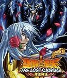 Saint Seiya The Lost Canvas Hades Mythology Vol.3 [Blu-ray]