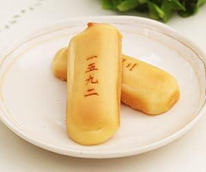 生 チーズ饅頭 一五九二 (ヒゴクニ)