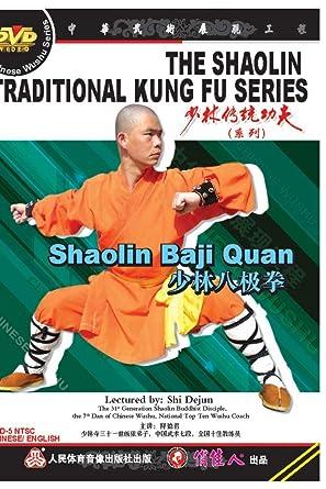 Amazon com: Shaolin Baji Quan 1: Shi Dejun, Guangzhou Beauty