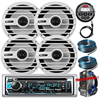 Package Kenwwod KMR-D365BT Bluetooth Marine CD Receiver + 2 Pairs MB Quart NKF116 Nautic 6.5 Speakers + GMR-1 + FM/AM Antenna + 2x 100FT Installation Wires + Free EMB Headphone For ATV UTV Boat Yatch