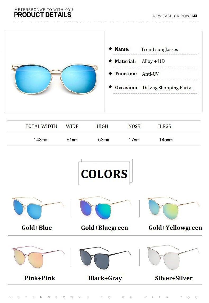 800c798253 Tocoss (TM Mujeres Reflectante Gafas de Sol Fashion Mujer Marca Funda  Espejo Gafas de Sol señoras Oro Rosa Ojo de Gato Cateye Gafas De Sol,  Silver Silver: ...
