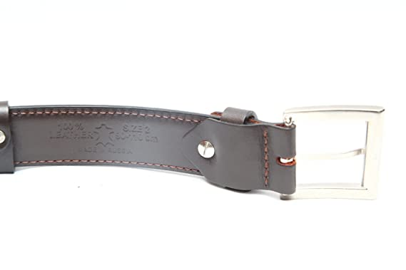 Russian premium leather reinforced brown pistol belt 40mm Stich Profi