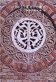 ロマネスク彫刻の形態学 (柳宗玄著作選)