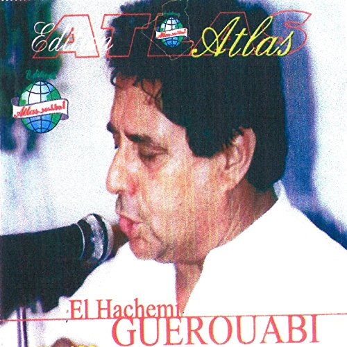 guerouabi mp3 el harraz