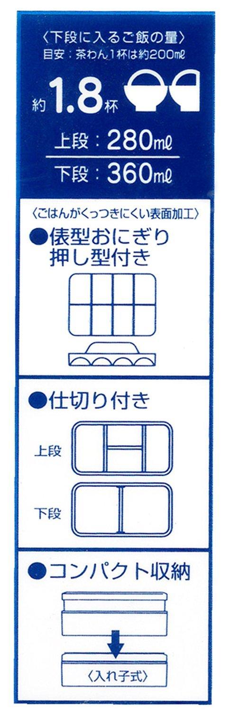 Bento Bag Rice Ball Press by Skater Square 2 Tier Bento Box Japanese Traditional Rabbit Blossom Bento Box Set Red