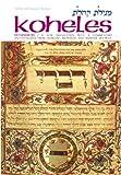 Koheles-Ecclesiastes, Meir Zlotowitz, 0899060064