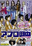 Tanaka? Freeters when'm a hup convenience store Afro Tanaka (My First Big) (2010) ISBN: 4091072399 [Japanese Import]
