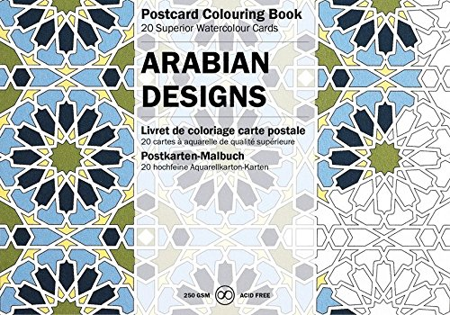 Pepin Press Arabian Designs: Postcard Colouring Book (96259) (Postcard Colouring Books) (English and German Edition) (Postcards Hobby)