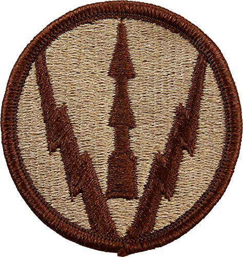Air Defense Artillery Center / School Patch Desert
