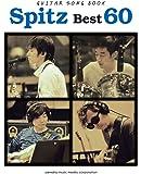ギター弾き語り スピッツ・ベスト60
