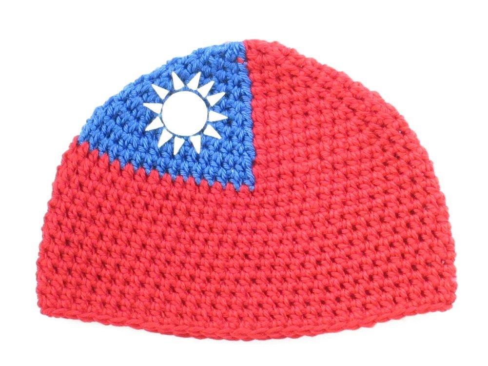 Republic of China Flag Beanie Hat Cap