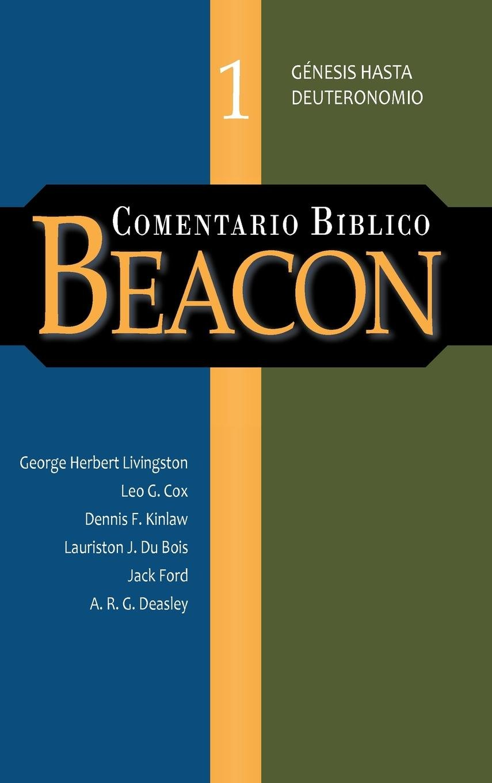 COMENTARIO BIBLICO BEACON TOMO 1 (Spanish Edition) ebook