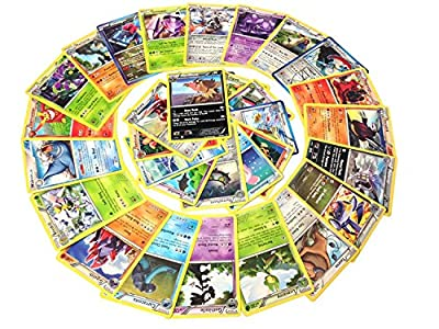 Pokémon Assorted Cards, 50 Pieces by POKEMON