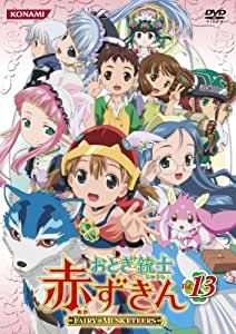 Vol. 13-Fairy Musketeers Akazukin