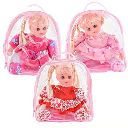 """f43d1fe66 Amazon.com  10.5"""" Backpack Doll - 1 Set of Sweet Baby Girl ..."""