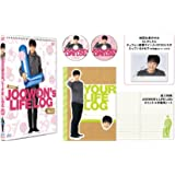 JOOWON(チュウォン)'s LIFE LOG DVD vol.1