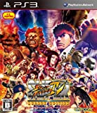 Capcom SUPER STREET FIGHTER IV ARCADE EDITION for PS3 (japan import)