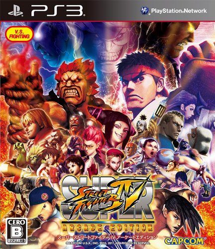 - Capcom SUPER STREET FIGHTER IV ARCADE EDITION for PS3 [Japan Import]
