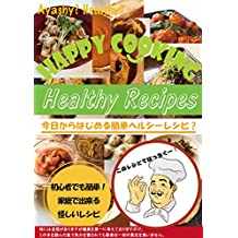 HAPPY COOKING HEALTHY RECIPES: The easy healthy recipes which are you can start from today (Japanese Edition)