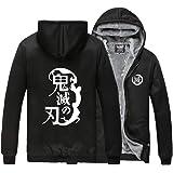 Poetic Walk Demon Slayer Kimetsu no Yaiba Zenitsu Cosplay Kochou Shinobu Thick Jacket
