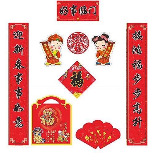 [해외]2017 중국 봄 축제, 천 Lian 문 황금 어린이 스티커 빨간색 봉투 Fu 스티커 나무 스티커, 1.5 Mete에 대 한 설정하는 중국 Couplet/Chinese Couplet Set for 2017 Chines