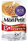 モンプチ スープ パウチ 高齢猫用(15歳以上) かがやきサポートまぐろスープ 40g×48袋入り (ケース販売) [キャットフード]