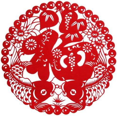 2本セット美しい鯉の幸運のキャラクター繊細な中国の紙の装飾をカット