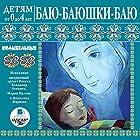 Bayu-bayu-bayushki. Kolybel'nyye: Detyam ot 0 do 4 let Audiobook by Dmytro Strelbytskyy Narrated by Vladimir Levashev, Anzhelika Markova