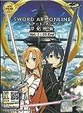 Sword Art Online Vol. 1 - 25 End Complete Anime DVD + Bonus Anime DVD