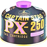 キャプテンスタッグ(CAPTAIN STAG) バーベキュー用 燃料 パワーガスカートリッジ PX-250 M-8406M-8406