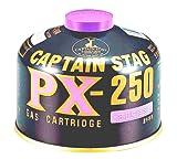 キャプテンスタッグ バーベキュー用 燃料 パワーガスカートリッジ PX-250 M-8406M-8406