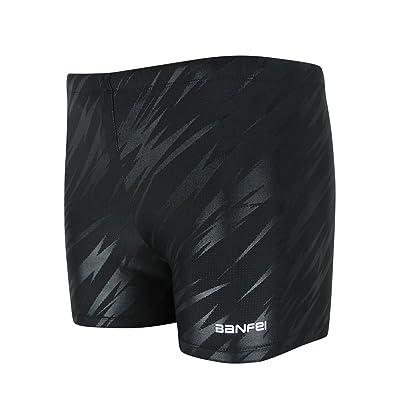 Easea Men`s Quick Dry Compression Square Leg Swimsuit
