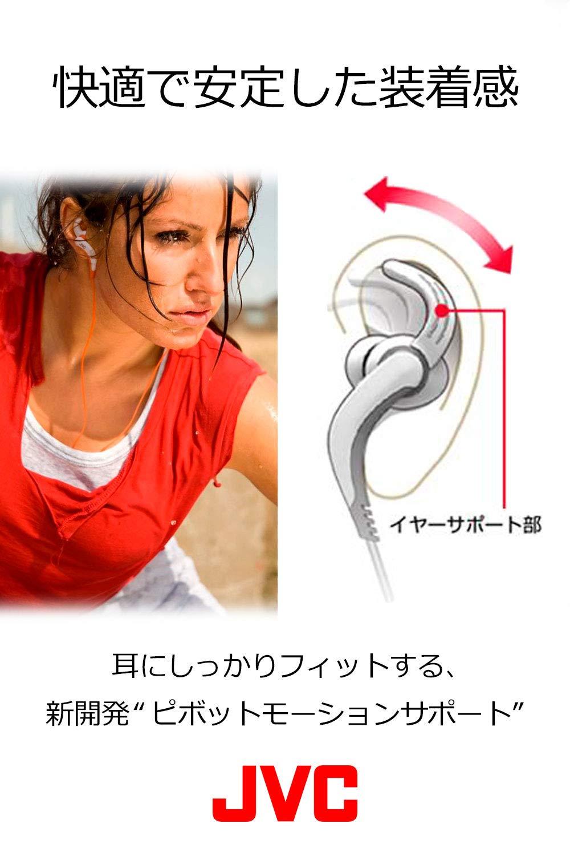 JVC HA-ETX30-P-E - Auriculares deportivos (resistentes al agua ...