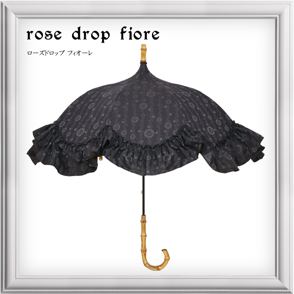 rose-drop-fiore(ローズドロップ フィオーレ)/パゴダ日傘 UVカット加工 晴雨兼用 B07BY6B8NB