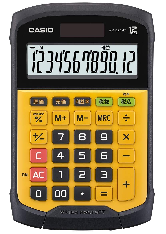 カシオ 防水・防塵電卓 WM-320MT-N