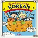 Teach Me More Korean | Judy R Mahoney