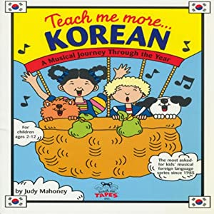 Teach Me More Korean Audiobook