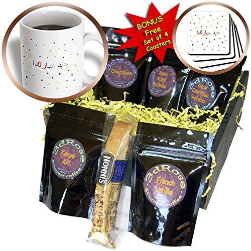 InspirationzStore Occasions - Eid Mubarak in Arabic happy Eid blessing after Ramadan Muslim holidays - Coffee Gift Baskets - Coffee Gift Basket (cgb_202079_1)