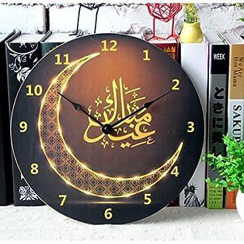 doswob Retro Europäischen Ramadan Deko Serie Grafiken für Wand ...