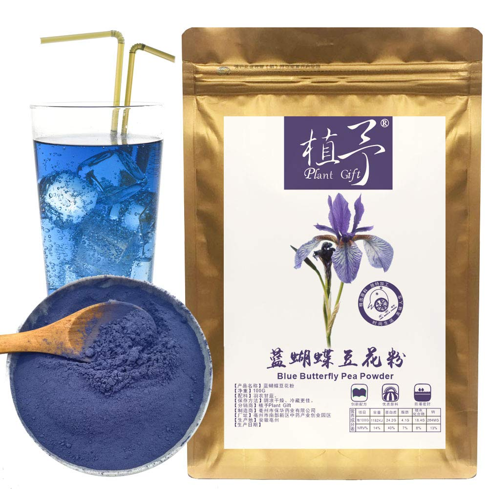 Plant Gift Butterfly Pea Flower Powder, Natural Food Coloring, Blue Matcha Tea, Natural Food Coloring, Thai Non-GMO, Vegan 100G/3.52oz