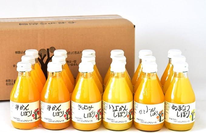 ジュース ギフト セット みかんジュース オレンジジュース 100% 無添加 ストレート 180ml 18本 セット 農園直送 和歌山 有田 100パーセント 詰め合わせ 人気 甘い 贈答用 手土産 まとめ買い びん 瓶