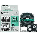 キングジム テープカートリッジ テプラPRO マグネットテープ 36mm 緑 SJ36G